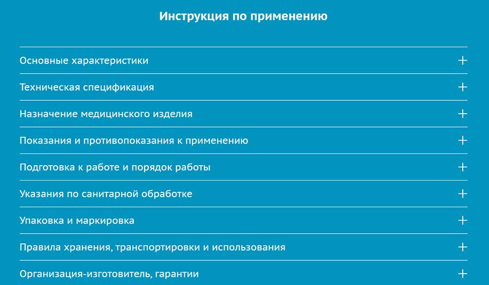 Кейс Аквалор