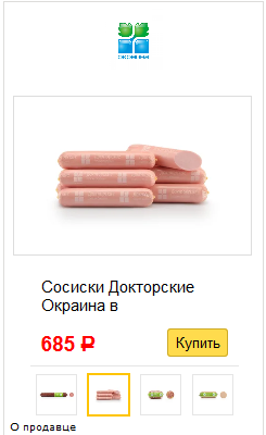 Рекламная кампания Окраина