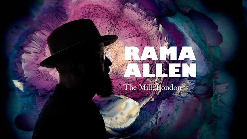 Рама Аллен