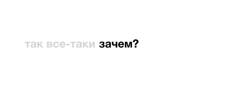 Миша Розов